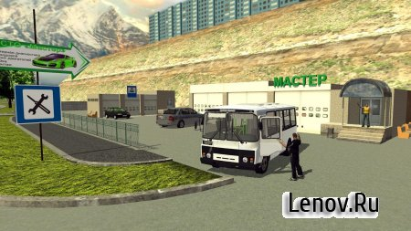 Bus Simulator 3D v 1.0.1