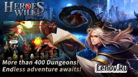 Heroes Will (обновлено v 2.1.47) (God mod/1Hit Kill)