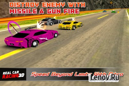 Extreme Crazy Car Racing Game v 3.1 (Mod Money)