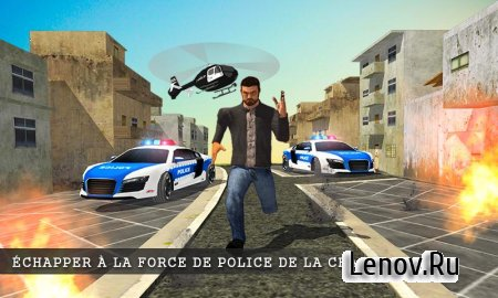 Mad City Rooftop Police Squad v 1.0.3 (Mod Money)