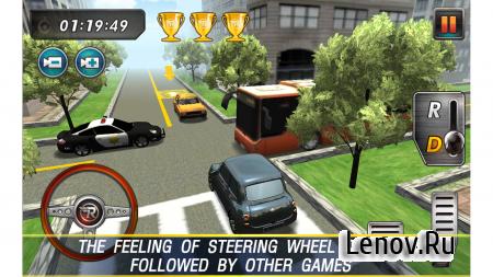 RealParking3D Parking Games (обновлено v 3.04) (Mod Money)
