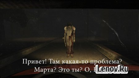The Fear : Creepy Scream House v 2.0.5 Мод (полная версия)