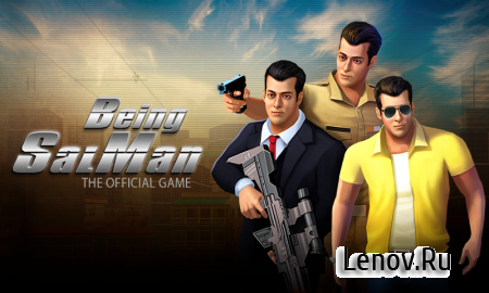 Being SalMan:The Official Game (обновлено v 1.1.4) (Mod Money)