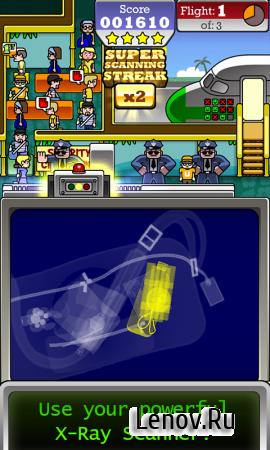 Airport Scanner v 1.6.1 (Mod Money)