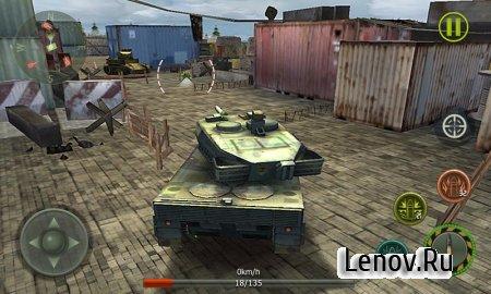 Tank Strike 3D (обновлено v 2.3) (Mod Money)