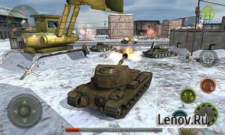 Tank Strike 3D v 2.0 (Mod Money)