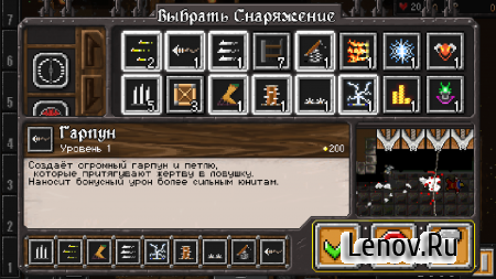 Dungeon Warfare v 1.04 Мод (много денег)