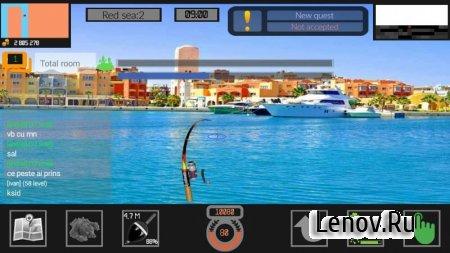 Рыбалка PRO (full) v 1.3.1 Мод (много жетонов)