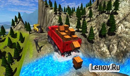 Truck Driver Cargo (обновлено v 5) (Mod Money)