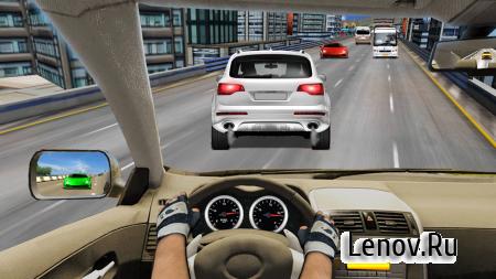 Race In Car 3D v 1.1