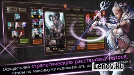 Raid Master: Epic Relic Chaser (обновлено v 1.0.6) Мод (All dungeons unlocked)
