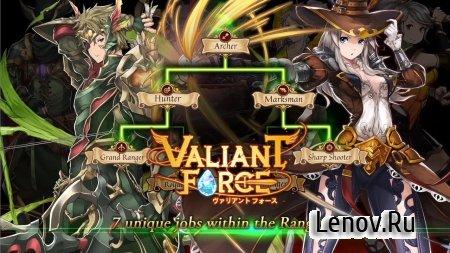 Valiant Force v 1.30.0 (God mode/Massive Damage)