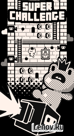 Magic Mansion v 1.2 (Mod Unlock/Coins/Ads-Free)