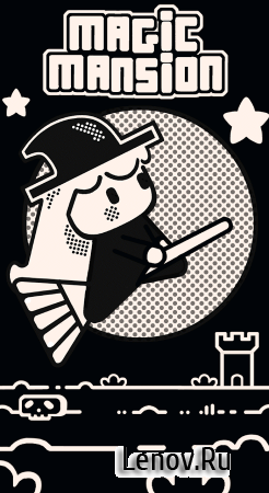 Magic Mansion v 1.1 (Mod Unlock/Coins/Ads-Free)