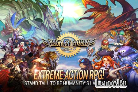 FantasySquad: Begin of the Era (обновлено v 1.3.8) Мод (Player High Damage & More)