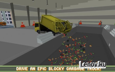 Blocky Garbage Truck SIM PRO (обновлено v 1.3) (Mod Money)