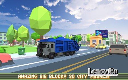 Blocky Garbage Truck SIM PRO v 1.6 (Mod Money)