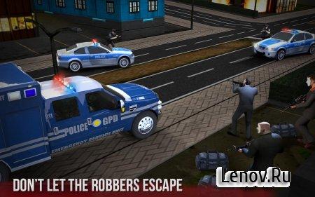 Crime Case : Bank Robbery v 0.9 (Mod Money)