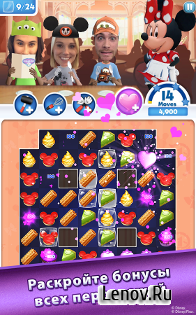 Disney Dream Treats v 2.4.5 Мод (Infinite Coins/100 Moves)