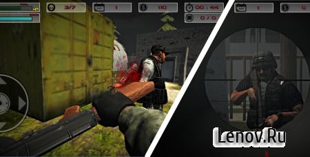 Commando Enemy lines 2 v 1.3 (Mod Money)