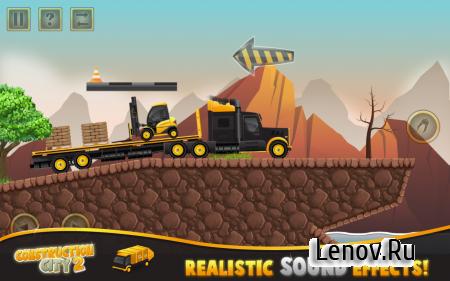 Construction City 2 (обновлено v 2.0.1) Мод (Unlocked)