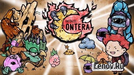 Contera Infinite v 1.0.0 (Full)