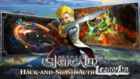 Heroes of Skyrealm (обновлено v 1.5.2) Mod (massive everything/increased speed)