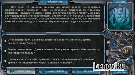 Space Rangers Legacy v 1.6.5 (Mod Money)