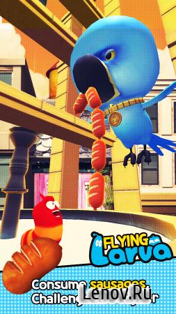 Flying LARVA v 1.1.1 (Mod Money)