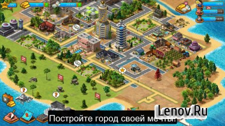 Paradise City: Simulation Building Game v 2.4.7 (Mod Money)