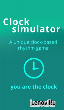 Clock Simulator v 1.0.10 Мод (Unlocked/Ad-Free)