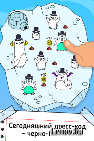 Penguin Evolution - 🐧 Clicker v 1.0.6 (Mod Money)