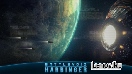 Battlevoid: Harbinger v 2.0.7 Мод (High Accuracy & More)