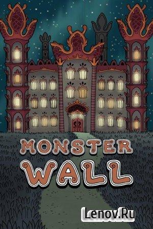 Monster Wall v 1.2.0