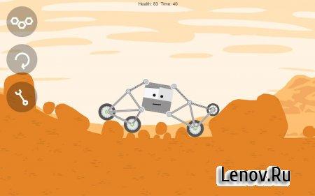Rover Builder v 1.2