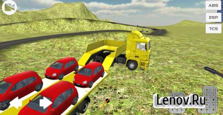 Extreme Car Simulator 2016 v 1.3