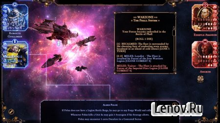 Talisman: The Horus Heresy v 8.20 Mod (Unlocked)