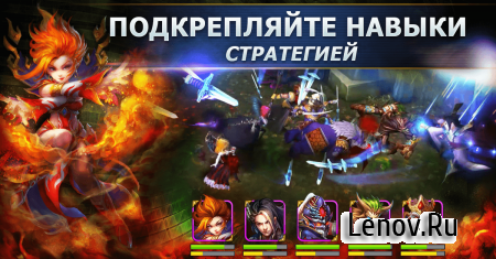 Heroes Blade - Action RPG v 1.1.2 Мод (1 hit kill/Enemy cant move)
