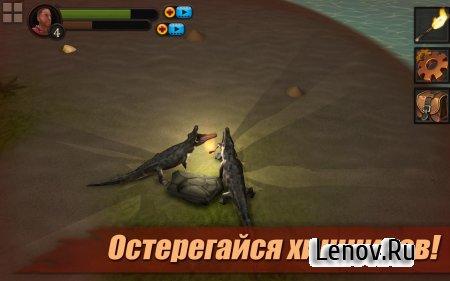 Survival Game: Lost Island PRO (обновлено v 1.7) Мод (много денег)