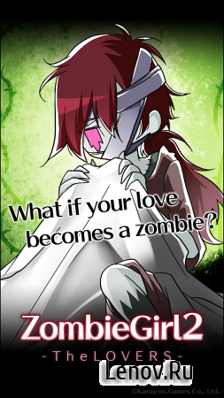 ZombieGirl2 -TheLOVERS- v 1.5.2 Мод (Infinite Money)