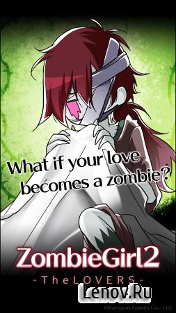 ZombieGirl2 -TheLOVERS- v 1.4.3 Мод (Infinite Money)