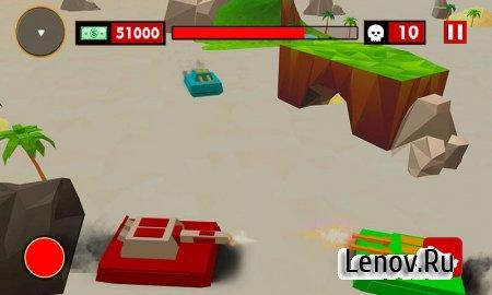 Blocky Tanks Force v 1.3 (Mod Money)