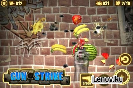 Gun Strike v 1.5.2 (Mod Money)