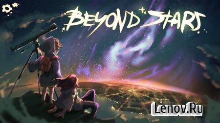 Beyond Stars v 1.0