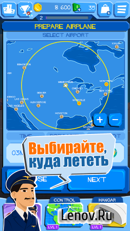 Airline Tycoon - Free Flight v 1.5.19 (Mod Money)