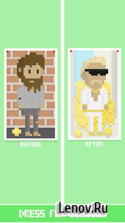 Virtual Beggar v 3.241 (Mod Money)