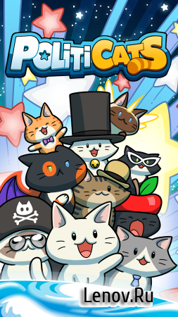 PolitiCats: Free Clicker Game (обновлено v 2.03) Мод (Cheat Menu)