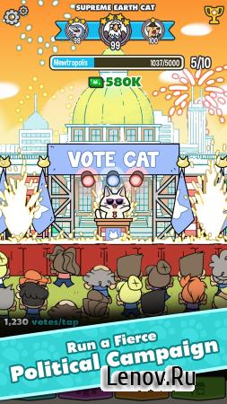PolitiCats: Free Clicker Game (обновлено v 2.03) Мод (Cheat Menu)