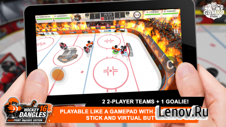 Hockey Dangles'16 Magnus (обновлено v 1.07) (Mod Money)