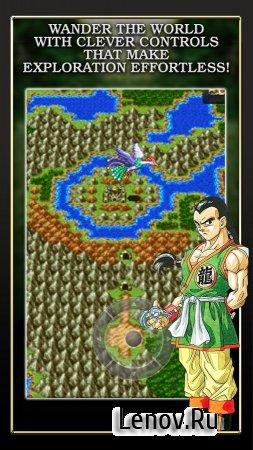 Dragon Quest III v 1.0.8 (Mod Money)